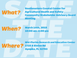 SCCAHS to host 2019 Community Stakeholder Advisory Board Meeting